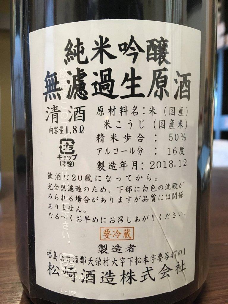 廣戸川H3012-2.jpg